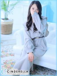 高知県 デリヘル シンデレラ【平均年齢20才、風俗未経験の娘が8割以上】 ぼたん