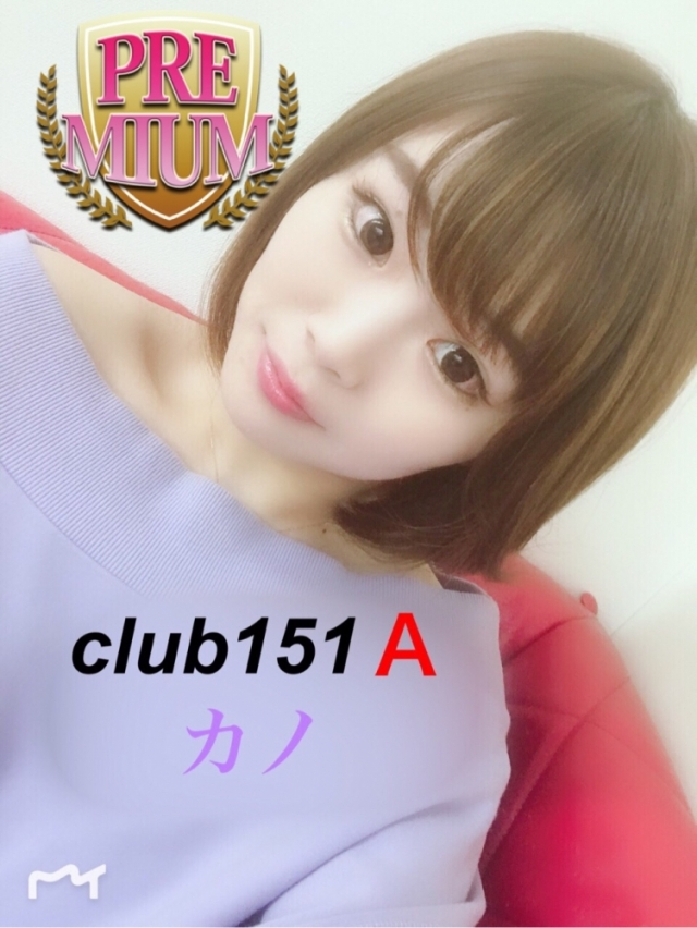 カノ(club 151A)