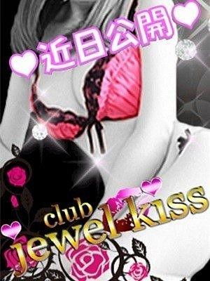 あい(club jewel kiss)
