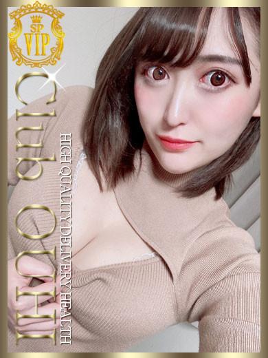 MIYUU【みゆう】(Club王妃)