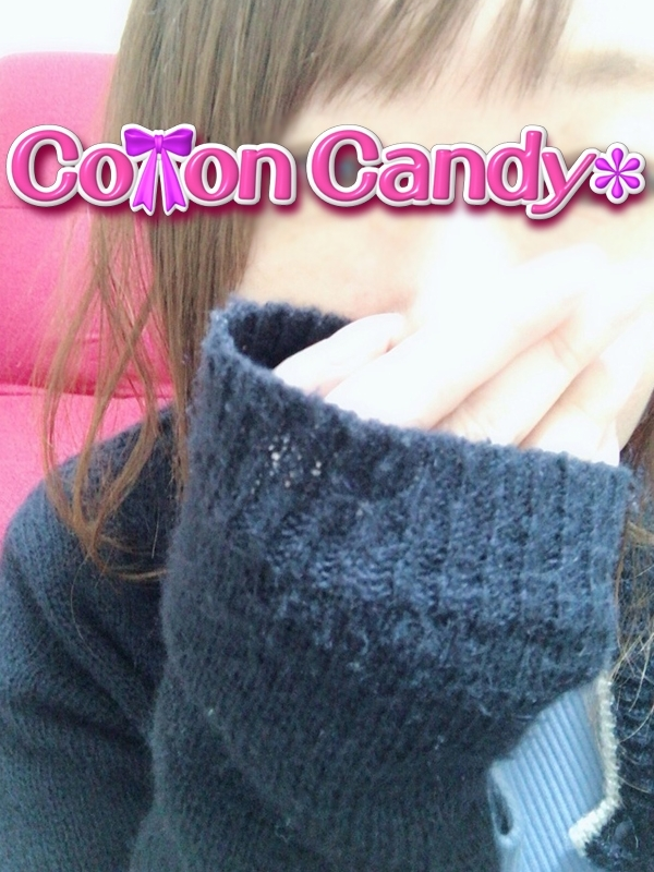 体験まなみちゃん(Cotton Candy*)