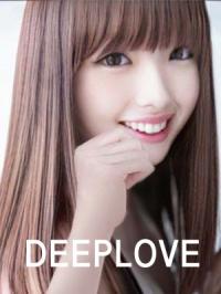 徳島県 デリヘル 徳島デリヘル DEEP LOVE まつり