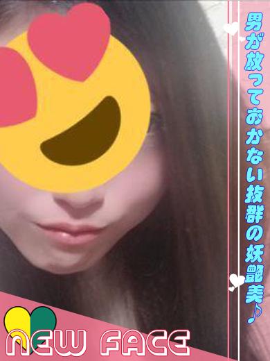 しおん(クラブディオール)