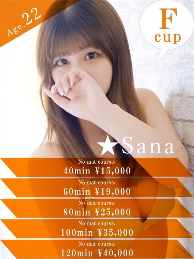 ★さな【SP-VIP】