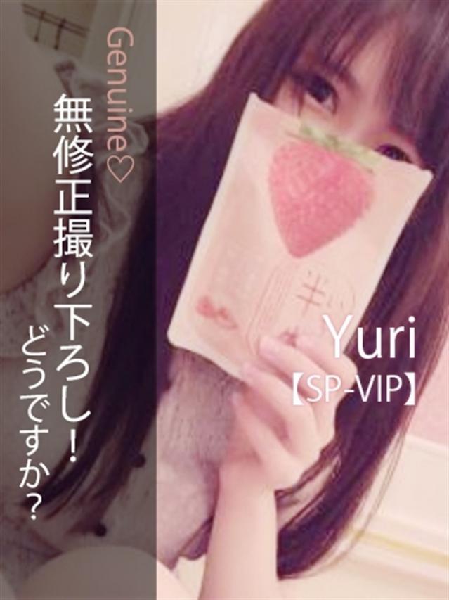 ★ゆり【SP-VIP】