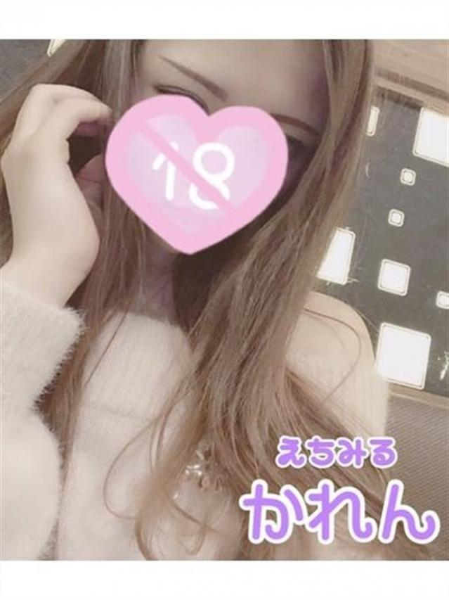 かれん(素人女子手コキ専門店 えちえちミルク)