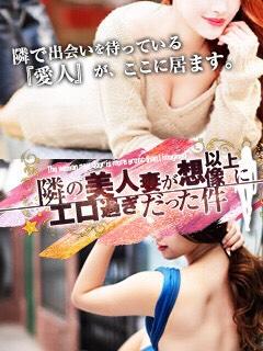 大橋芽羽(めう)(隣の美人妻が想像以上にエロ過ぎだった件)