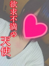 める☆欲求不満の変態天使☆彡