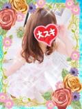 激安7(セブン)高松店