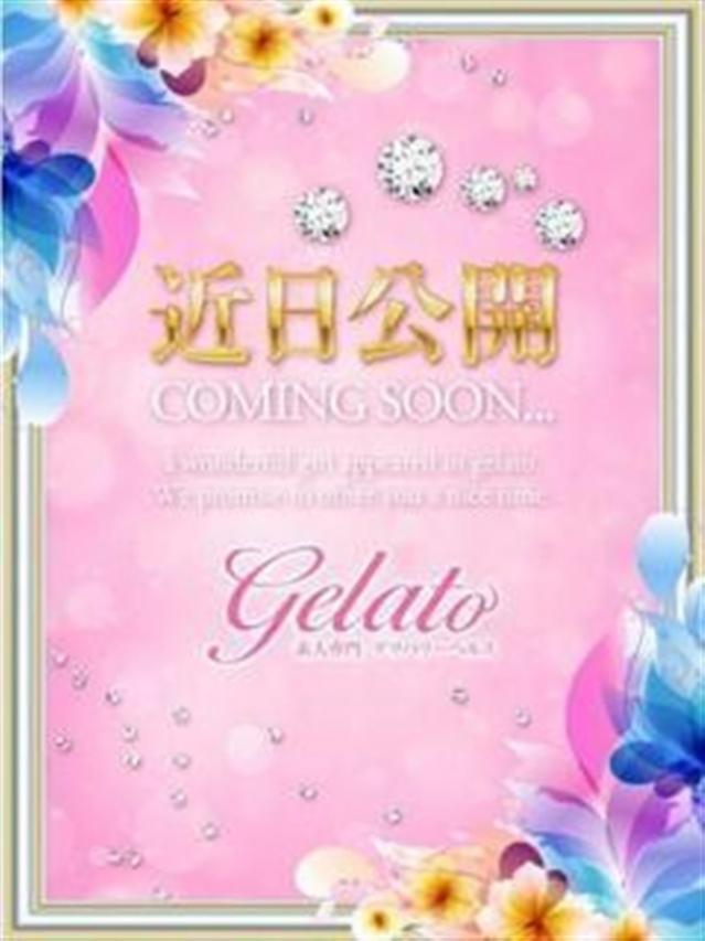 ちなみ(gelato(ジェラート))