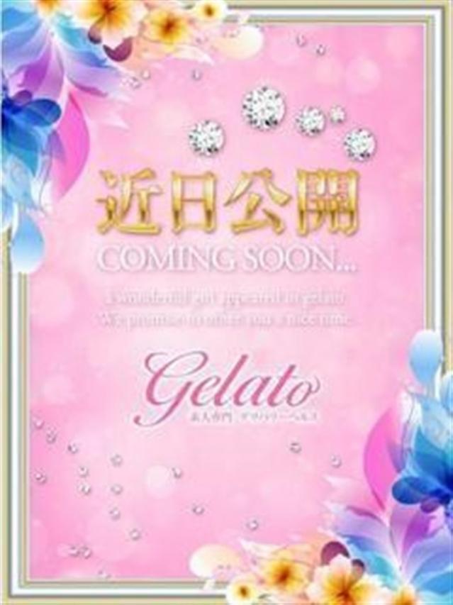 りこ(gelato(ジェラート))