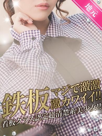 地元 しおり☆圧倒的美少女☆(GLOSS 西条・今治)
