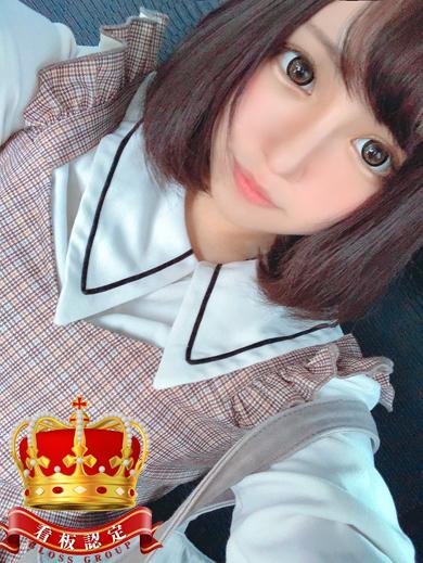 S級ツカサ☆とびっきり美少女☆(GLOSS 西条・今治)
