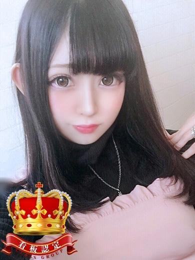 えみり☆店長期待の美女(GLOSS MATSUYAMA)