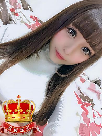 みおか☆細身のスーパーGパイ美女(GLOSS MATSUYAMA)