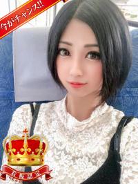 かな☆S級スレンダー美女☆