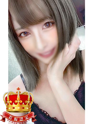 S級体験あずは☆圧倒的美貌☆(GLOSS MATSUYAMA)