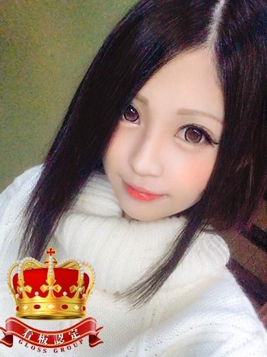 体験 かな☆S級魅惑のFカップ( GLOSS 新居浜・西条・今治)