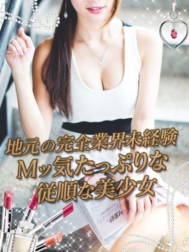 地元未経験 きい☆真夏の秘密のバイト( GLOSS 新居浜・西条・今治)