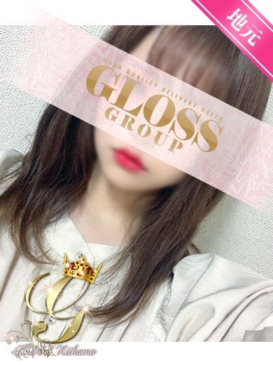 地元未経験 えりか☆小柄美巨乳( GLOSS 新居浜・西条・今治)