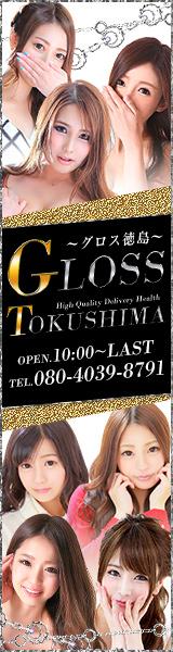 gloss_tk