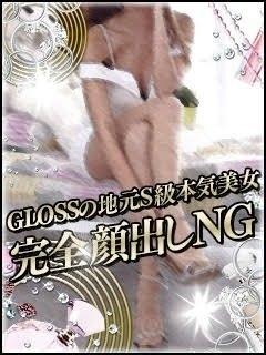 鉄板 かすみ☆当店看板認定♪☆(GLOSS 宇和島・宇和・大洲)