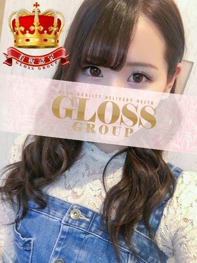 リミ☆エロ×極上美女☆(GLOSS 宇和島・宇和・大洲)