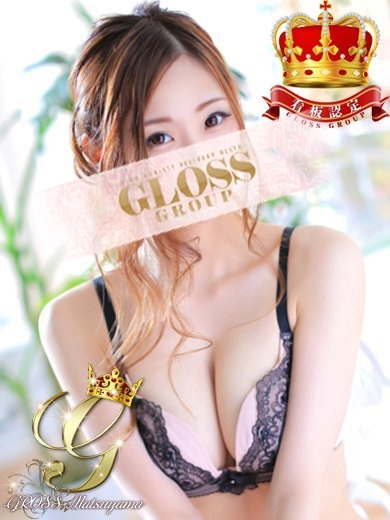 鉄板 うるる☆グループ看板美少女(GLOSS 宇和島・宇和・大洲)