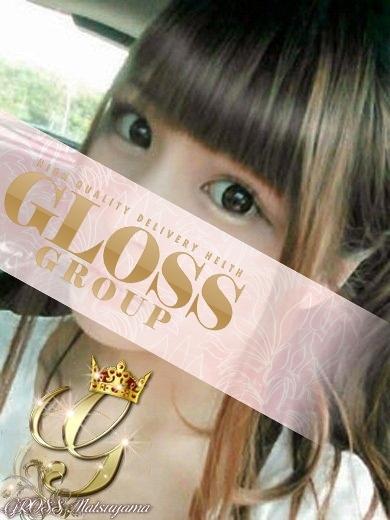 ゆかり☆超絶キュート☆(GLOSS 宇和島・宇和・大洲)