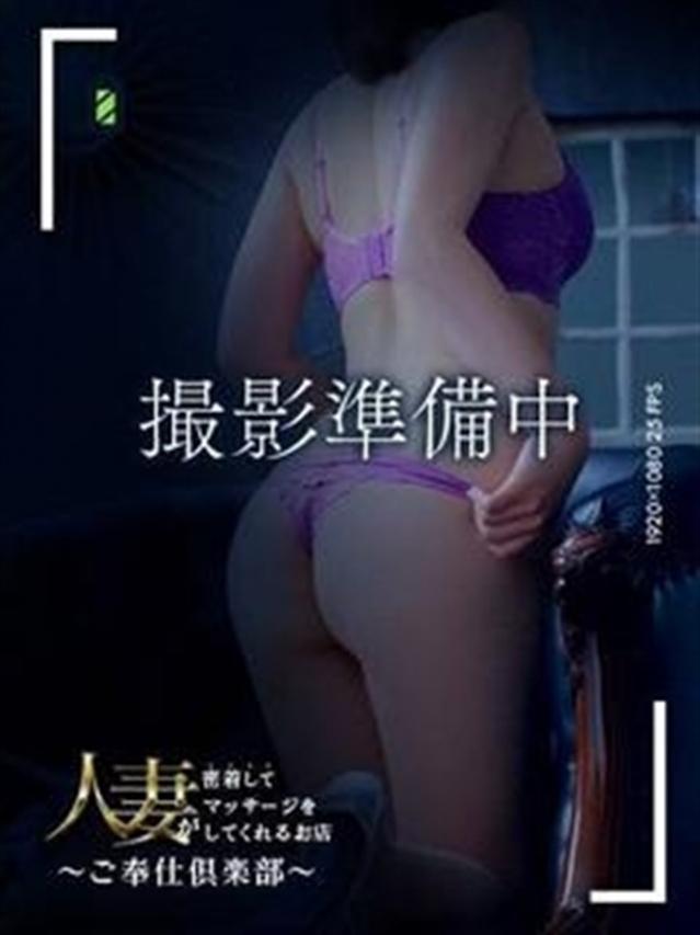 なごみ【リピート率激高妻】