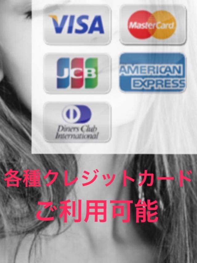 クレジトカード決算OK(TAKAMATSU DELIVERY GOSSIPS ~ゴシップス~)