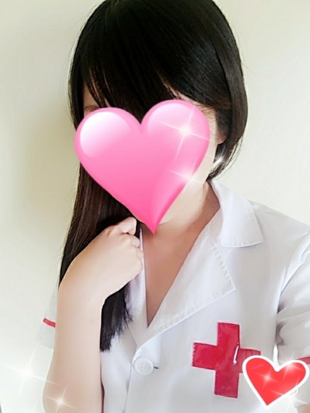あん アロマ(アロマエステ H.club)