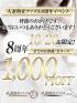善通寺店・高松店合同イベント開催(10/4〜10/20迄)