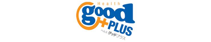 ヘルス GOOD プラス(徳島市 ファッションヘルス)