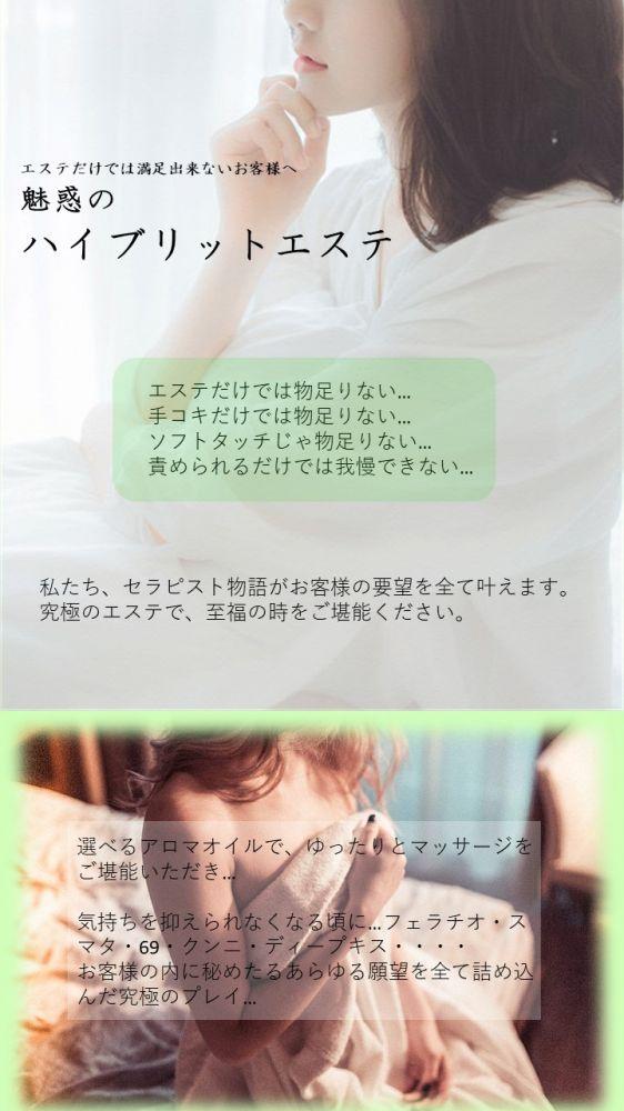 新規openキャンペーン☆彡