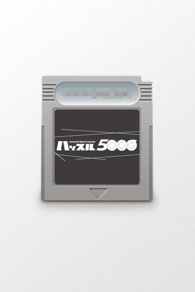 ◆ハッスル5000の遊び方(ハッスル5000)