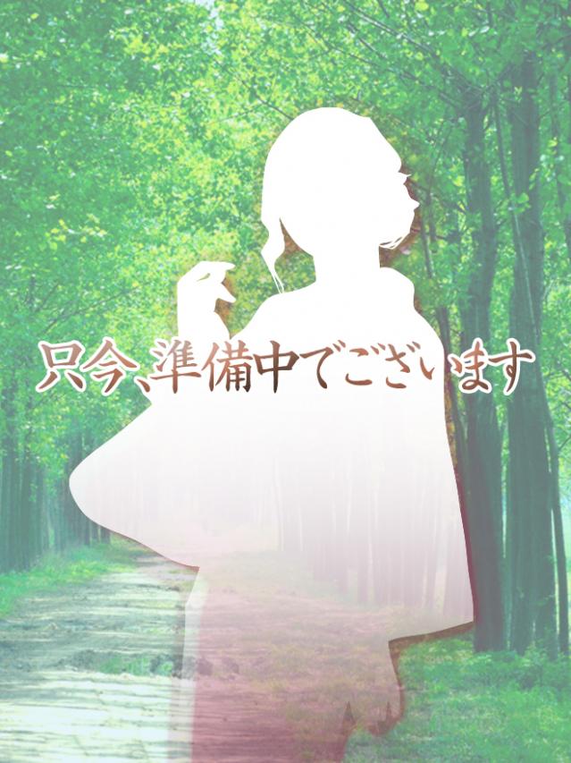 あい★人妻★淫乱★巨乳★(華と蕾~ハナトツボミ~(今治))