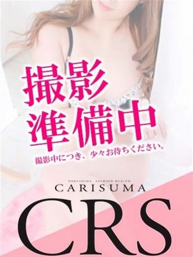 まい【デリ限定】(カリスマ(ホテヘル))