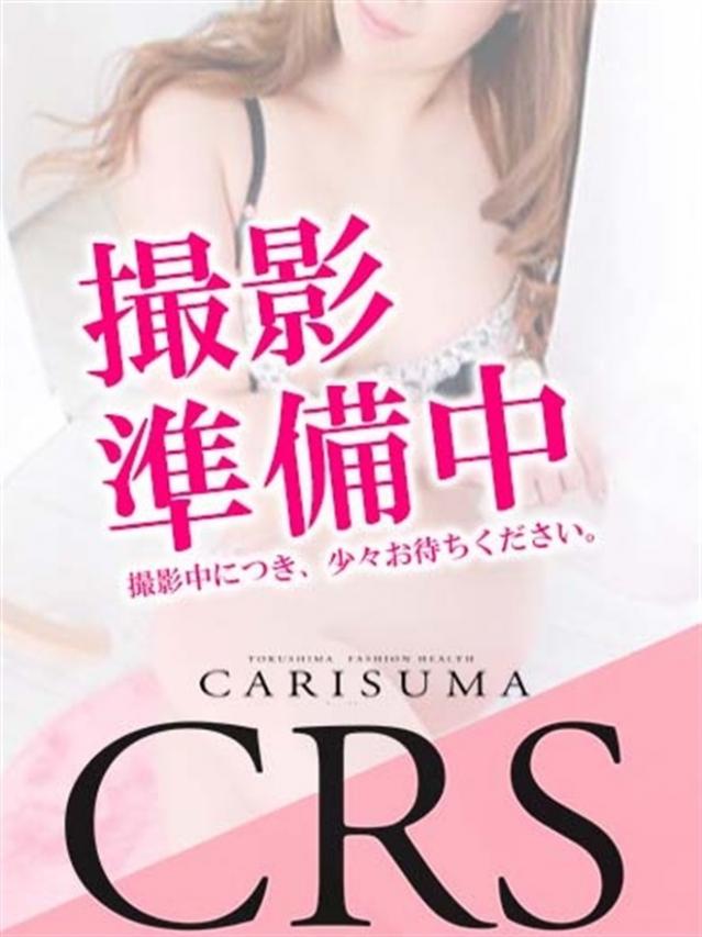 はるな(カリスマ(ホテヘル))
