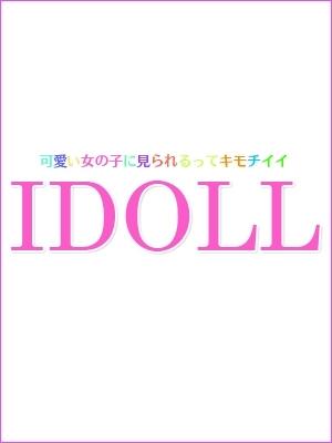 idoll(I DOLL|アイドール 高知オナクラ)