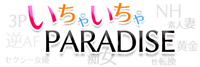 いちゃいちゃパラダイス 高松店(will-next group)