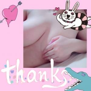 ひな★淫乱なM嬢、AF、イラマチオOk、長身爆乳Hカップ(香川県いんらん夫人~ラビアン~)