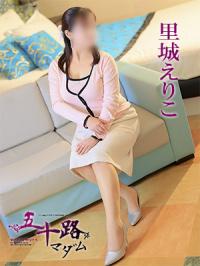 香川県 デリヘル 五十路マダム 愛されたい熟女たち 善通寺店 里城えりこ