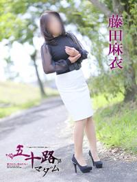 香川県 デリヘル 五十路マダム 愛されたい熟女たち 高松店 藤田麻衣