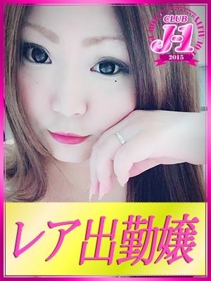 アキ(クラブ J-1)