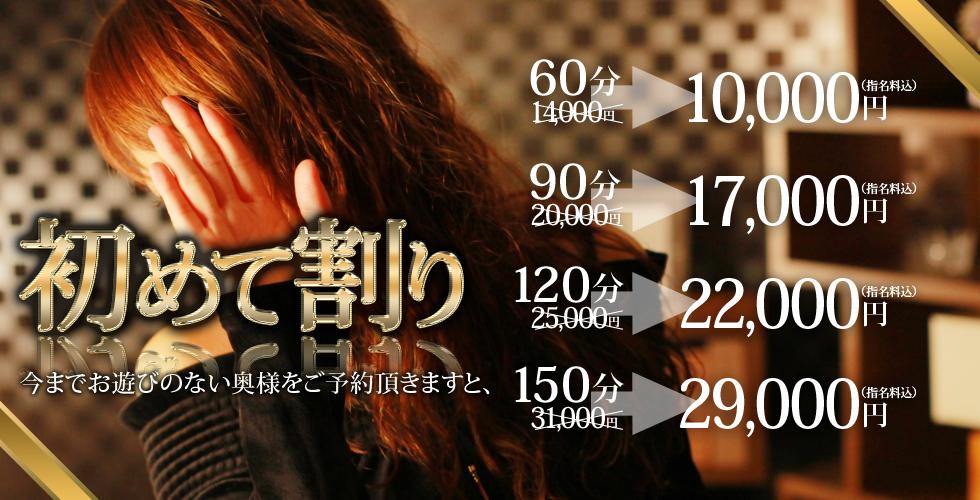 熟専マダム-熟女の色香-高松店(高松デリヘル)