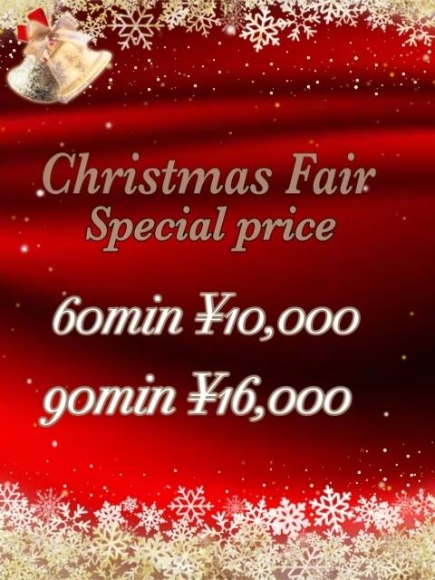 60分1万円!クリスマスフェア♪(ジャスミン)