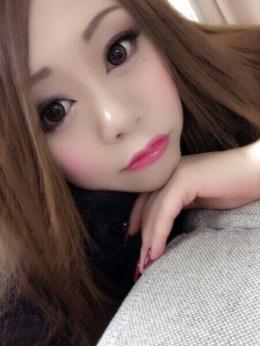 Ran(らん)☆超激カワスレンダー☆