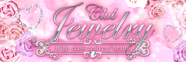 CLUB Jewelry(新居浜・今治)