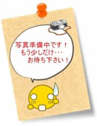 さくら(新人)